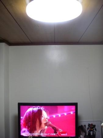 f:id:da-i-su-ki:20090523212934j:image