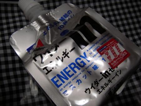f:id:da-i-su-ki:20090525004957j:image