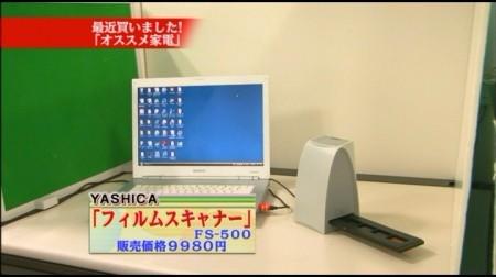 f:id:da-i-su-ki:20090525072910j:image