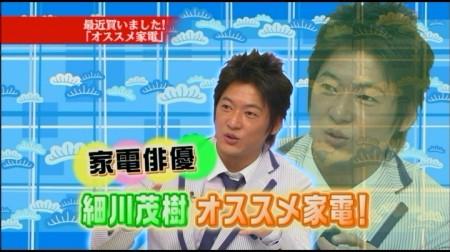 f:id:da-i-su-ki:20090525072911j:image