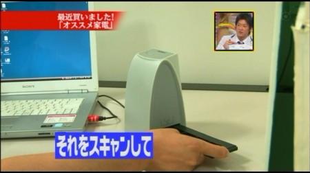 f:id:da-i-su-ki:20090525072913j:image