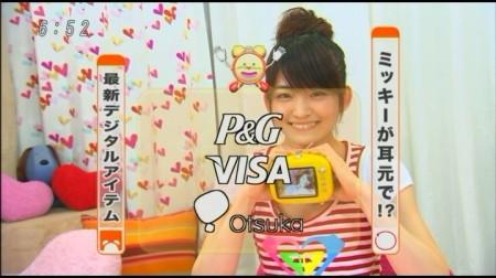 f:id:da-i-su-ki:20090525072916j:image