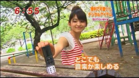 f:id:da-i-su-ki:20090525072919j:image
