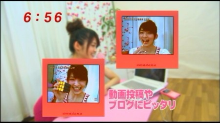 f:id:da-i-su-ki:20090525072930j:image