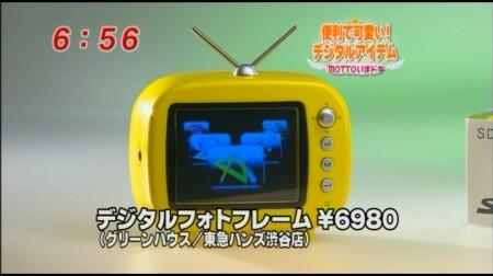 f:id:da-i-su-ki:20090525072931j:image