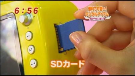 f:id:da-i-su-ki:20090525072932j:image
