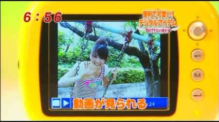 f:id:da-i-su-ki:20090525072933j:image