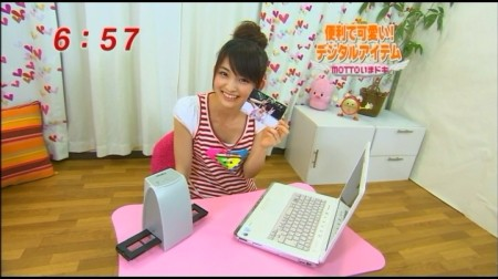 f:id:da-i-su-ki:20090525072935j:image