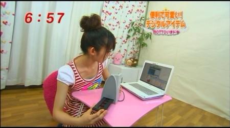 f:id:da-i-su-ki:20090525072937j:image