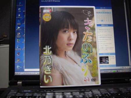 f:id:da-i-su-ki:20090526212757j:image