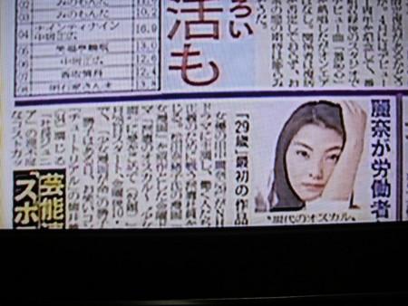 f:id:da-i-su-ki:20090527064345j:image