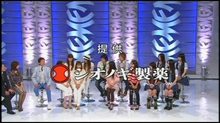 f:id:da-i-su-ki:20090528231034j:image