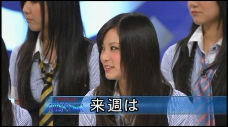 f:id:da-i-su-ki:20090528231036j:image