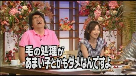 f:id:da-i-su-ki:20090528231039j:image