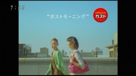 f:id:da-i-su-ki:20090529004333j:image