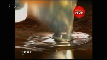 f:id:da-i-su-ki:20090529004335j:image
