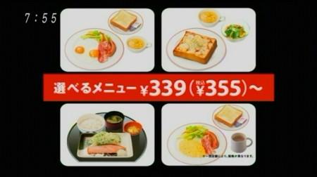 f:id:da-i-su-ki:20090529004339j:image