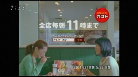f:id:da-i-su-ki:20090529004340j:image