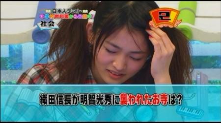 f:id:da-i-su-ki:20090529004341j:image