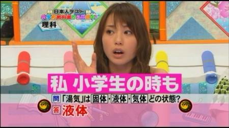 f:id:da-i-su-ki:20090529004345j:image