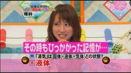 f:id:da-i-su-ki:20090529004347j:image