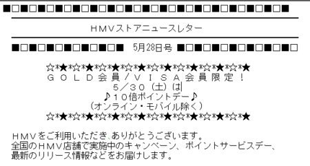 f:id:da-i-su-ki:20090529202200p:image