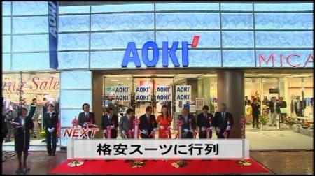 f:id:da-i-su-ki:20090530033245j:image
