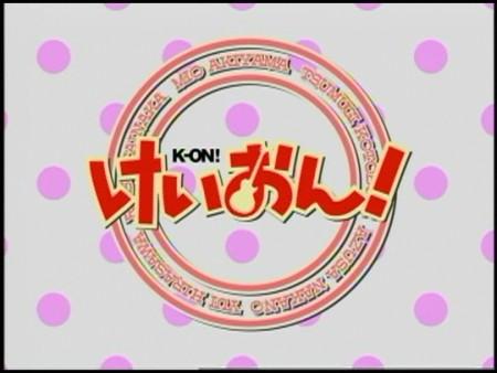 f:id:da-i-su-ki:20090530033247j:image