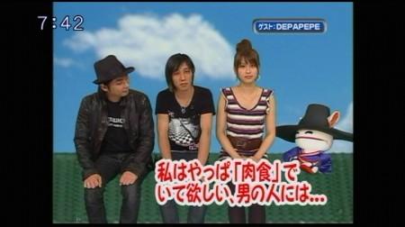 f:id:da-i-su-ki:20090530054833j:image