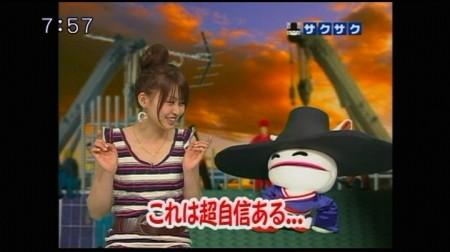 f:id:da-i-su-ki:20090530054835j:image