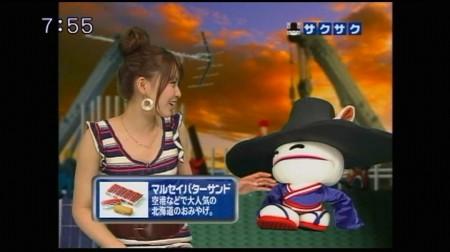 f:id:da-i-su-ki:20090530054837j:image