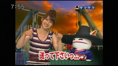 f:id:da-i-su-ki:20090530054838j:image
