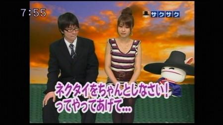 f:id:da-i-su-ki:20090530073237j:image