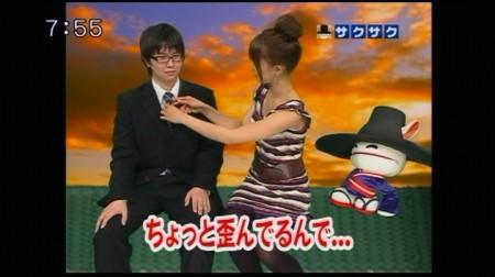 f:id:da-i-su-ki:20090530073238j:image