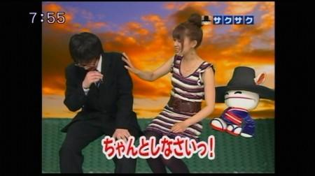 f:id:da-i-su-ki:20090530073239j:image
