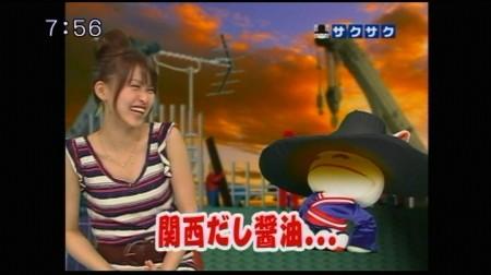 f:id:da-i-su-ki:20090530073241j:image