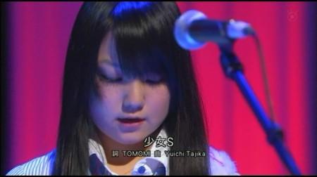 f:id:da-i-su-ki:20090530193518j:image