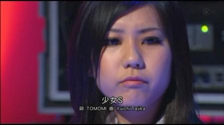 f:id:da-i-su-ki:20090530193519j:image