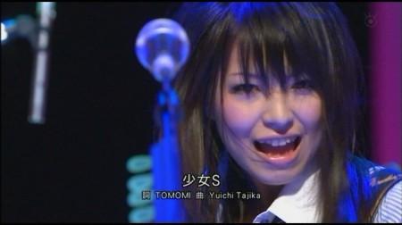 f:id:da-i-su-ki:20090530193520j:image