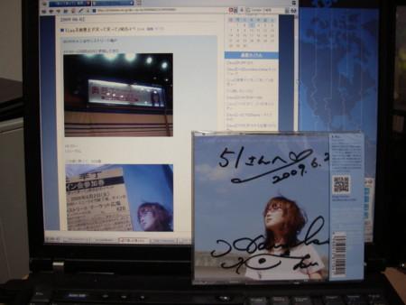 f:id:da-i-su-ki:20090603014009j:image