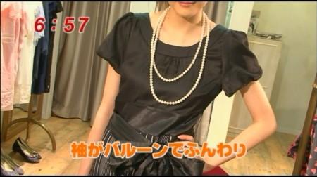 f:id:da-i-su-ki:20090604065115j:image