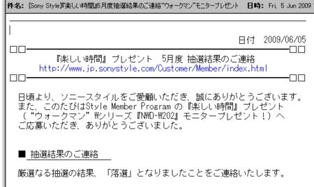 f:id:da-i-su-ki:20090605231631p:image