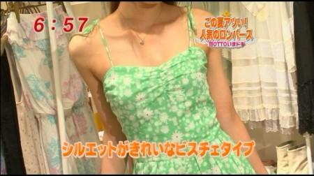 f:id:da-i-su-ki:20090630232554j:image