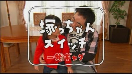 f:id:da-i-su-ki:20090701224120j:image