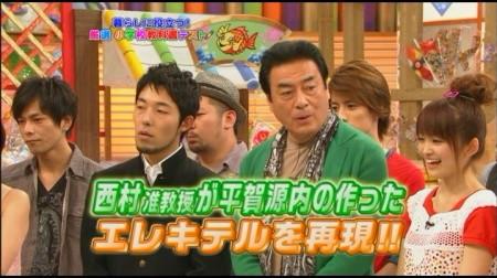 f:id:da-i-su-ki:20090703061308j:image