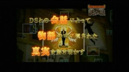 f:id:da-i-su-ki:20090704065835j:image