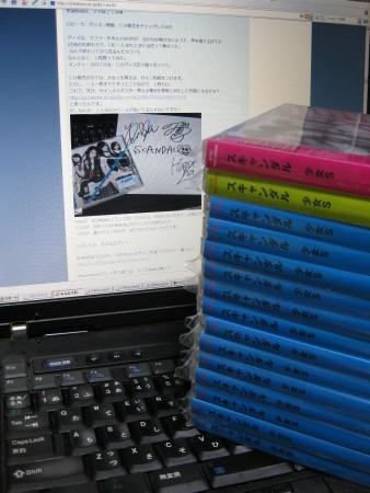 f:id:da-i-su-ki:20090705105016j:image
