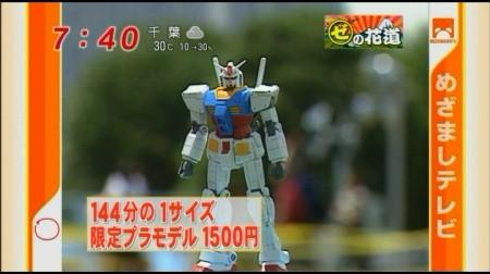 f:id:da-i-su-ki:20090711083418j:image