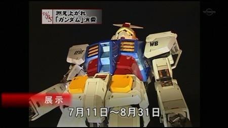 f:id:da-i-su-ki:20090711083421j:image