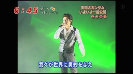 f:id:da-i-su-ki:20090711083426j:image